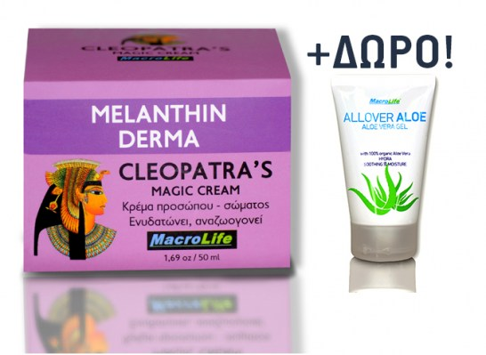 MelanthinDerma_AllOver_Offer